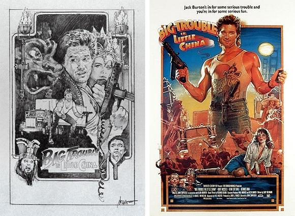 Cartazes de filmes não publicados - 02