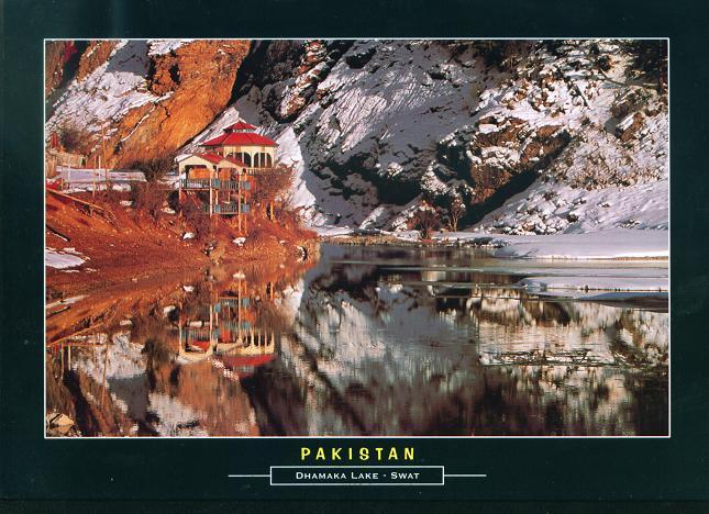 LF440 2BDhamaka2Blake2Bwhich2Bfalls2Bon2Bway2Bof2BAtror - Travel Pakistan