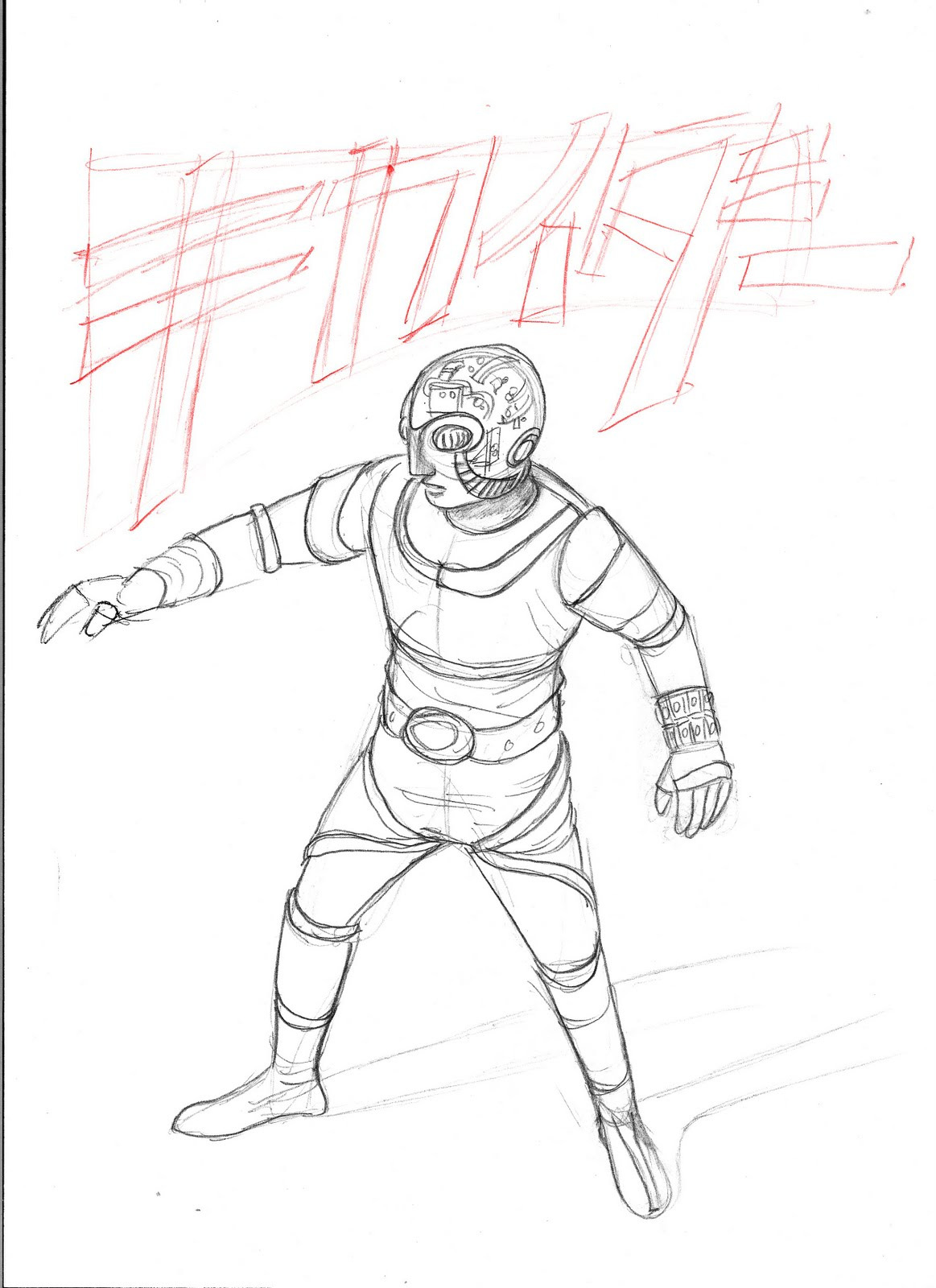 Free coloring pages of superstars
