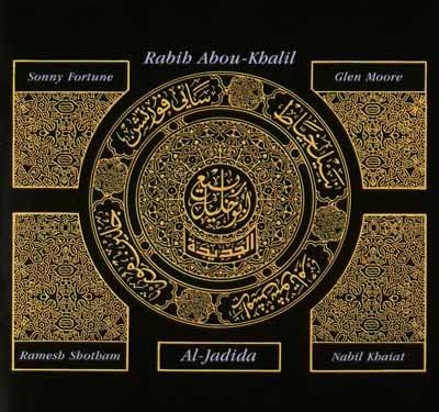 Le Oud et ses artistes Rabih+Abou-Khalil+-+Al-Jadida+%281991%29