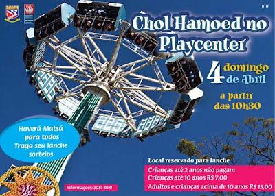 Playcenter on Anash Brasil Agora Tamb  M    Koshermap Brasil  Play Center Em Chol