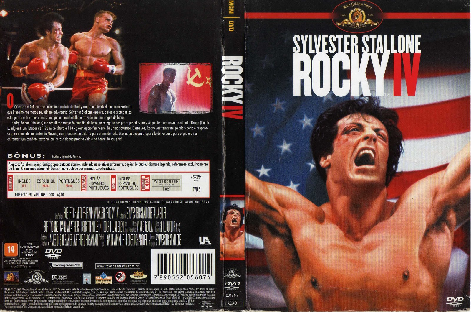 Music from movie rocky