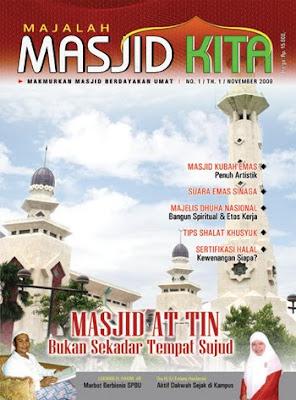 Majalah MASJID KITA