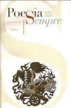 """""""Um tempo de pele"""" e outros poemas - poesia, In: Revista Poesia Sempre, 2008"""