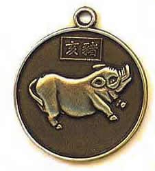 horoscopo chino 2007 jabali: