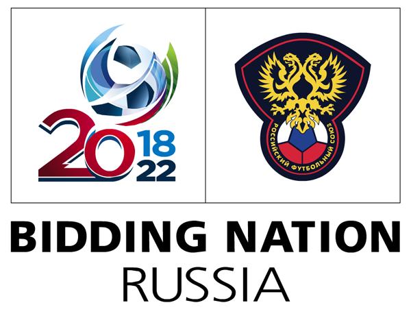 Estadios para el mundial de Rusia 2018