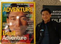 Pemba Gyalje Sherpa, image from http://www.pemba.com.np
