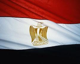 الاصيلة مصر وناس مصر
