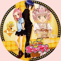 Anime Amu Ikuto DVD Cover
