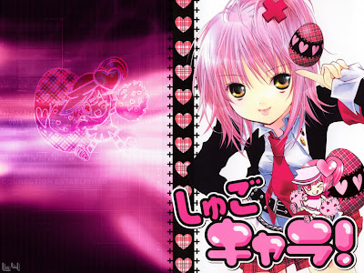 shugo chara wallpaper. shugo chara wallpaper.