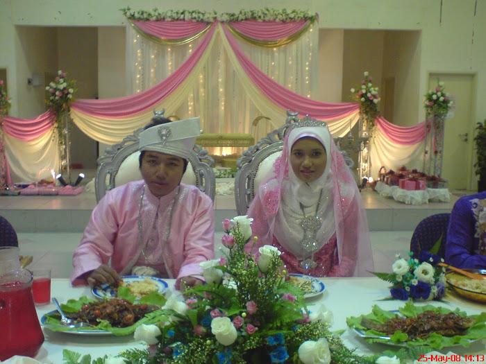 Anak Makcik Kahwin