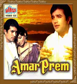 amar Prem(1971): Hindi Movie: English Subtitle