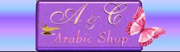 Danza árabe, trajes, caderines y mucho más