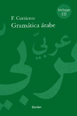 [Gramatica+Arabe.jpg]