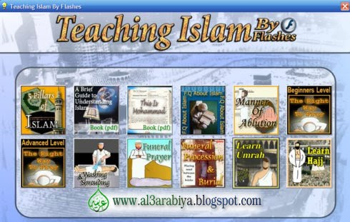 [teaching+islam+by+flashes+english.jpg]