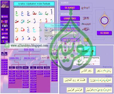 Al-Qari: Learn to Read and Recite the Quran