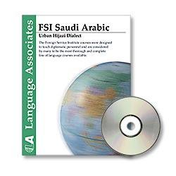 Saudi+Arabic+Urban+Hijazi+Dialect.jpg