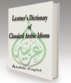 http://1.bp.blogspot.com/_SYandHDvpd4/TAf_VRUyMOI/AAAAAAAACjA/HezKj7guhGY/s1600/learner%27s+Dictionary+of+Classical+Arabic+Idioms.jpg