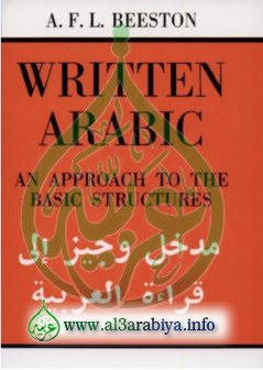 http://1.bp.blogspot.com/_SYandHDvpd4/TNR4B3Rv38I/AAAAAAAACxU/SakctP0S1bA/s1600/Written+Arabic+An+Approach+to+the+Basic+Structures.jpg