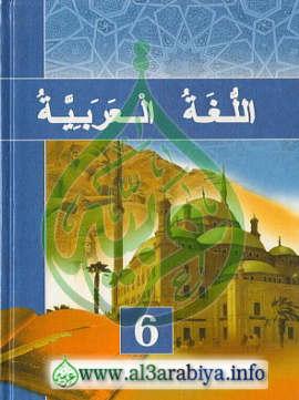 http://1.bp.blogspot.com/_SYandHDvpd4/TPOL1k_910I/AAAAAAAAC5k/SJfEUWTaORI/s1600/arabic%2Bkazakhistan2.jpg