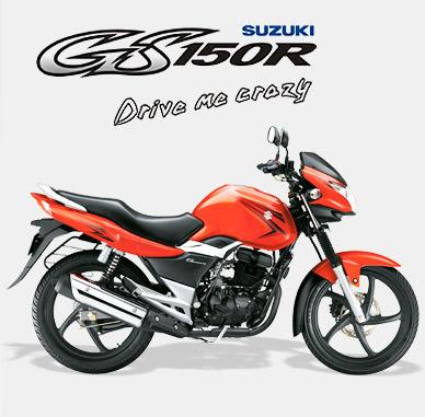 Suzuki+GS 150R SUZUKI GS150R PREVIEW