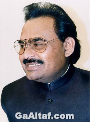 Altaf+hussain+funny+wallpapers