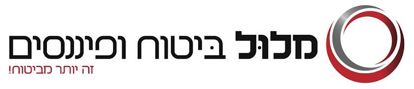 מלול. סוכנות ביטוח מובילה בצפון - ביטוח חיפה ביטוח קריות