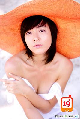 Shim Eun Jin