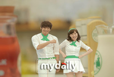 Bi Rain y Goo Hye Sun en un CF juntos 200908310936331110_1