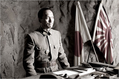 iwo jima general Kuribayashi