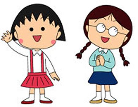 Chibi Maruko Chan The Cute Anime