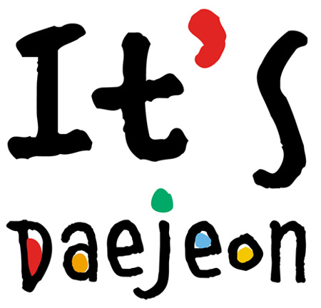 A look at Korea's newest slogan - and a story I've never publicly told before ()