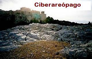 Ciberareópago
