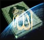 Keajaiban Alquran Harun Al-Hahya