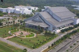 Dewan MAS