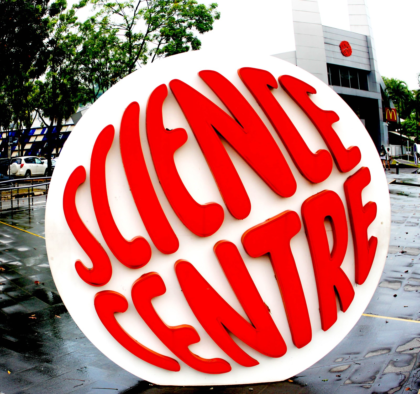 GabeRiel: Science Centre Singapore!