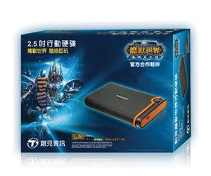 Transcend Warcraft SJ25M Transcend launches the war of worldcraft version portable HDD