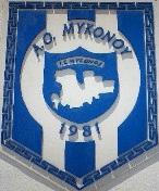 A.O. Mykonos Fans