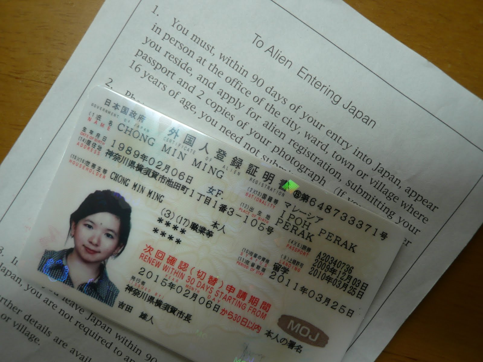 The Naive Shermayne In Tokyo Certificate Of Alien Registration