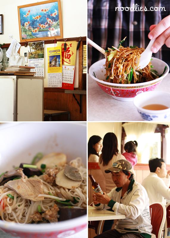 Noodlies sydney food blog: