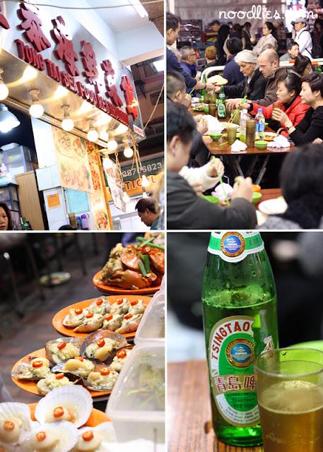 tong tai seafood restaurant hong kong