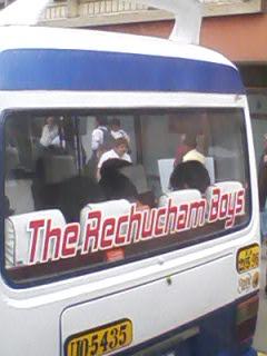 Desde Huancayo Peru