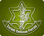 ISRAEL DEFENSE FORCES WEB SITE