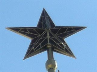 Большая кремлевская звездочка