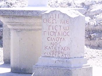 Epígrafe en Segóbriga