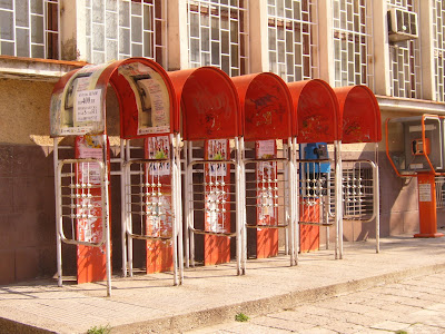 Redundant Yambol Telephone Booths