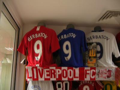 English and Berbartov Football Shirts in Yambol