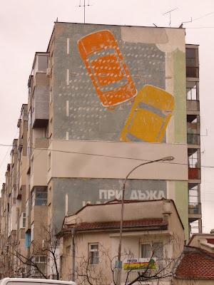 Car Art on Yambol Apartment Walls