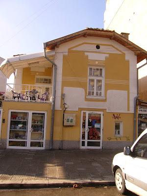 A Quaint Yambol Bargain Basement Shop