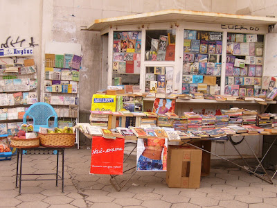 Bookstall Trader Plus